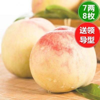 仅需208元 享原价238元的无锡阳山水蜜桃(单只7两、共8只装),...